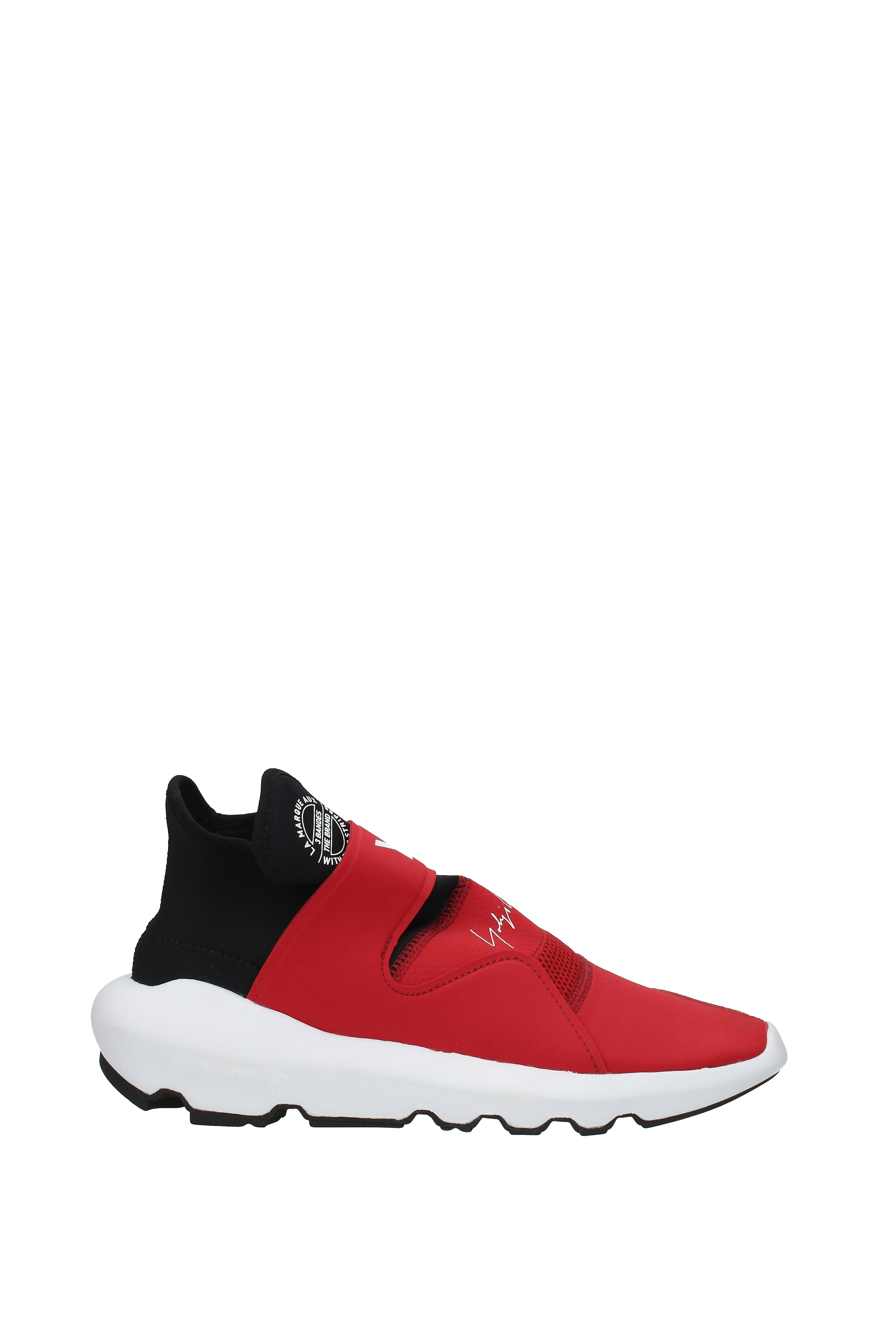 Sneakers Sneakers Sneakers Y3 Yamamoto  suberou Herren - Stoff (SUBEROUAC71) 9c1492